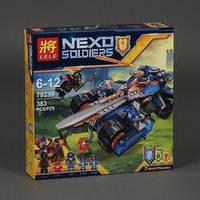 """Конструктор Nexo Knights Lele 79239 """"Устрашающий разрушитель Клэя"""" 383 дет"""