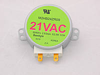 Моторчик микроволновой печи 21 V, 5W, 3-5 об/мин