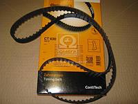 Ремень зубчатый ГРМ (Производство ContiTech) CT630