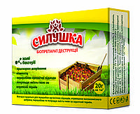 Биопрепарат для компоста СИЛУШКА 50 грамм