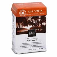 Кофе молотый Kowa Colombia 250гр