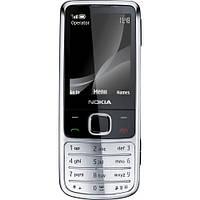 Китайский Nokia 6700, 2 SIM, FM-радио. Металлический корпус.