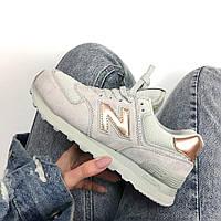 Кроссовки New Balance 574 Gold And Grey женские