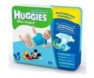 Подгузники Huggies ''Ultra Comfort'' Mega Pack 5-9 кг для мальчиков  80шт/уп
