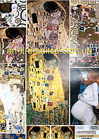 Лазерная декупажная карта Густав Климт