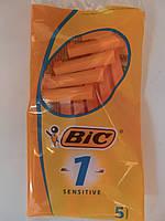 Станки для бритья Бик (Bic) Сенситив оригинал одноразовые 5 штук