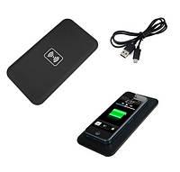 Бездротові зарядні для смартфонів