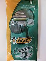 Станки для бритья Бик Bic комфорт- 2 оригинал  5 штук