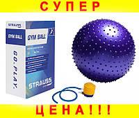 Мяч для фитнеса Strauss 65 см.