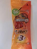 Станки для бритья Бик (Bic)-3 оригинал 4 штуки