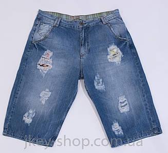 Шорты мужские Blue White Jeans LP 2148 120326 433 L BLUE