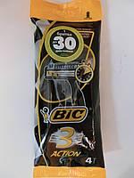 Станки для бритья Бик( Bic) экшин оригинал 4 штуки
