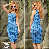 Платье с принтом 46-48