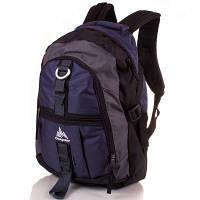 Рюкзак 25 л Onepolar 731 синий