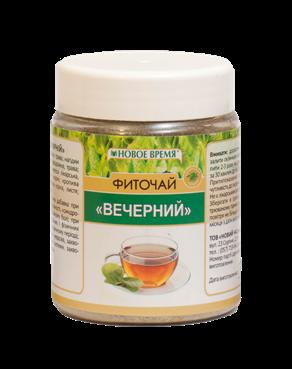 """Чай травяной успокоительный при неврозах, стрессе, головной боли """"Вечерний"""" Новое время, сбор 75 г"""