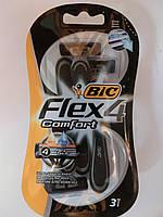 Станки для бритья Бик (Bic) Flex comfort- 4 оригинал