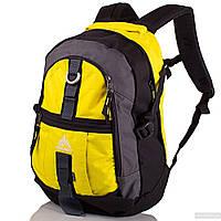 Рюкзак 26 л Onepolar 731 жёлтый