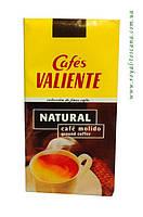 Кофе молотый Valiente Natural 250гр