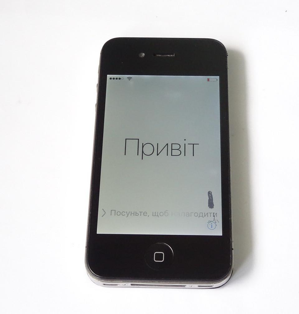 купить iphone 4s цена киев