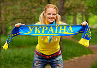 Шарф Украина синий, фото 1