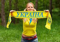 Шарф Україна желтый