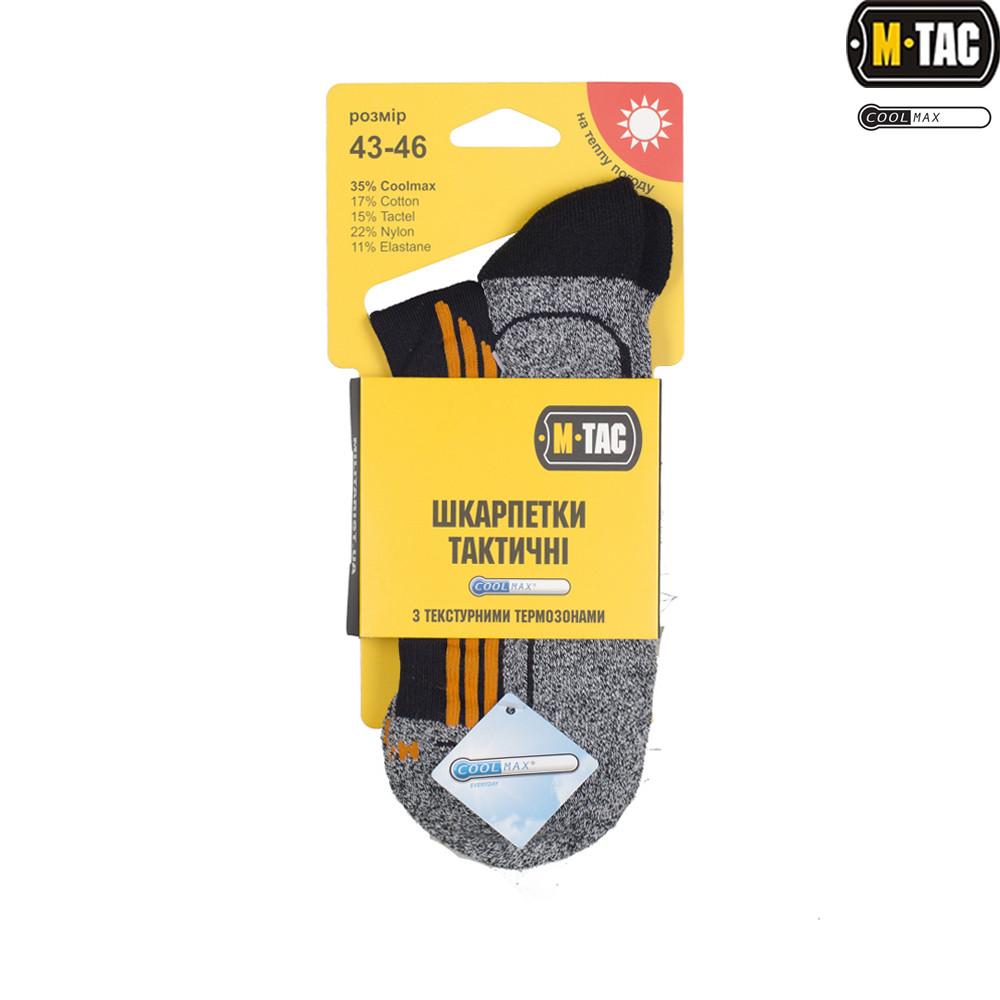 M-Tac носки Coolmax 35% Black