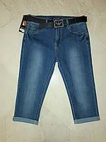 Капри джинсовые большие размеры LDM 8956