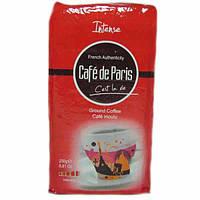 Кофе молотый Cafe de Paris Intense 250гр