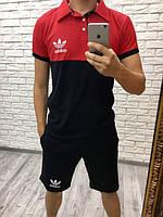 Мужской спортивный костюм РО1089