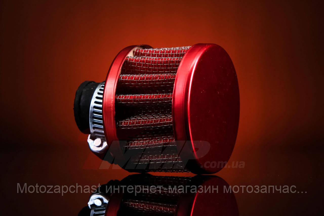 Фильтр нулевик d=10mm                                     10021126