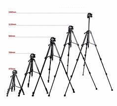 Профессиональный фото-видео штатив Q111 (150 см.), фото 3