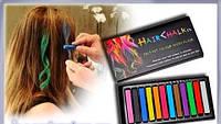 Цветные Мелки для временного окрашивания волос 12 шт