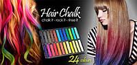 Цветные Мелки для временного окрашивания волос 24  шт