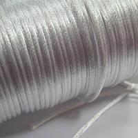 Шнур атласный нейлоновый, 2мм, белый