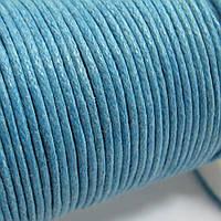 Шнур хлопковый вощеный, 1,5мм, голубой