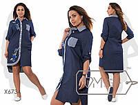 Платье-рубашка  прямое  из летнего стрейч-джинса с контрастной отделкой размеры 48-54