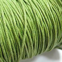 Шнур хлопковый вощеный, 1 мм, зеленый