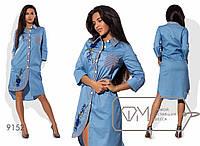 Платье-рубашка  прямое  из летнего стрейч-джинса с контрастной отделкой размеры 42-46