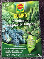 Удобрение для хвойных пород деревьев, ели, сосна, туй 2 кг Compo. Германия