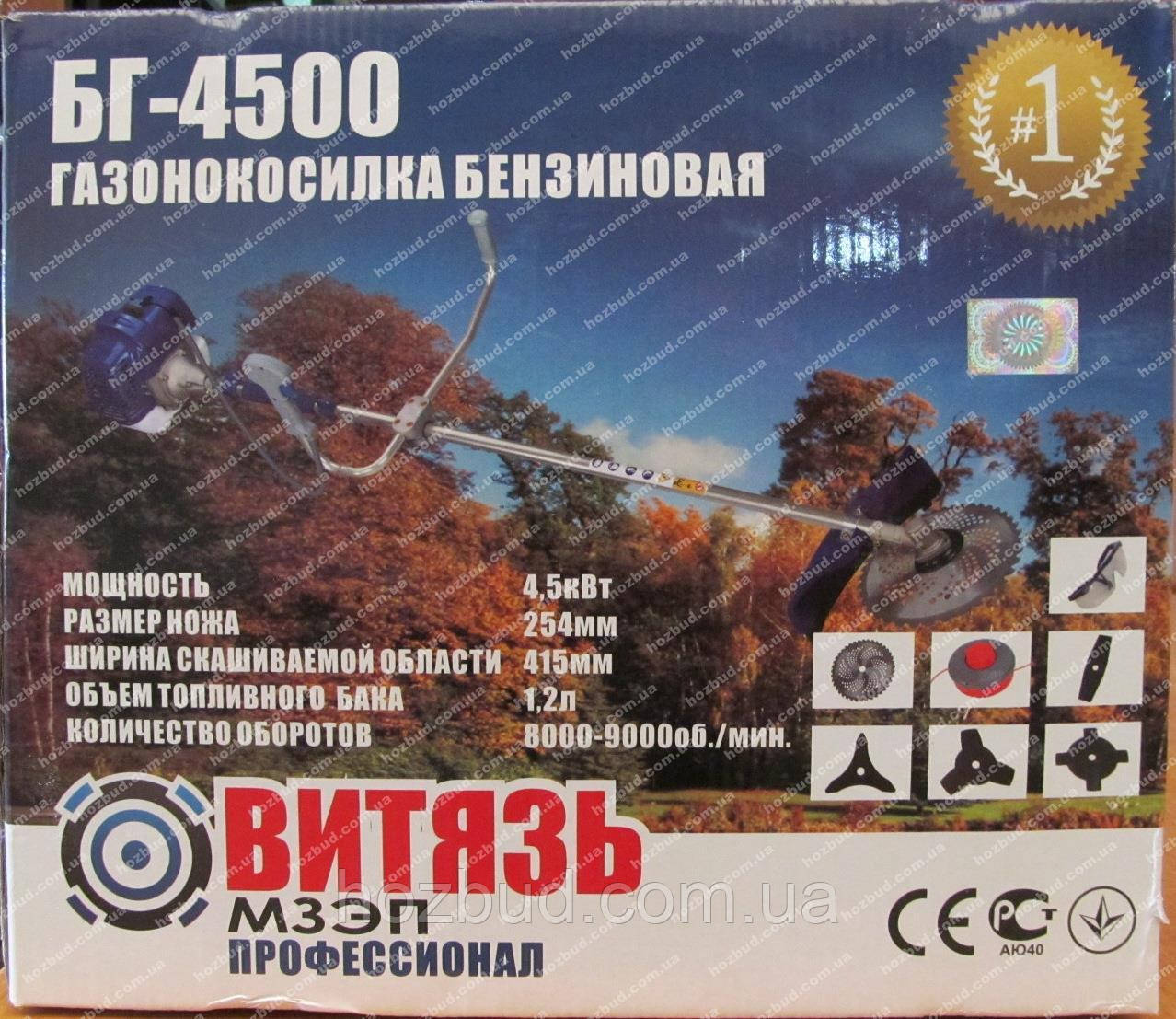 Бензокоса Витязь БГ-4500