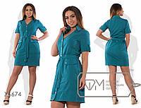 Платье-рубашка  приталенное из коттона под пояс размер 48-54