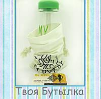 Моя бутылка / MY BOTTLE + мешочек (есть 10 видов). зеленый