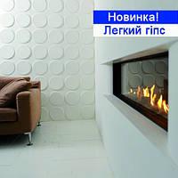 Декоративная гипсовая стеновая панель 3D Элипсы