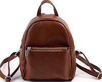 Женский кожаный рюкзак маленький