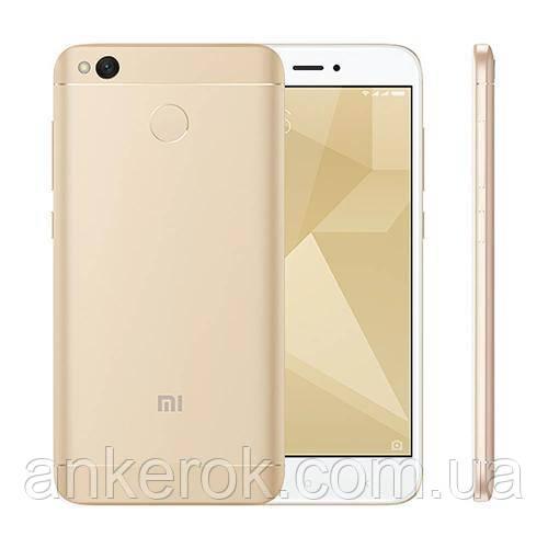 Xiaomi Redmi 4X 3/32GB Global (Gold)