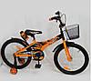 Детский велосипед 20 Rueda Racer