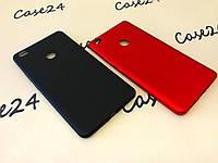 TPU чехол Perfect для Xiaomi Mi Max (2 цвета)
