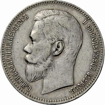 Монеты серебро  (залог-скупка)