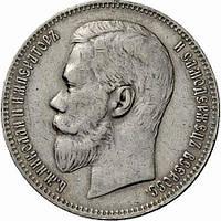 Ваш Ломбард (залог-скупка монет серебро)