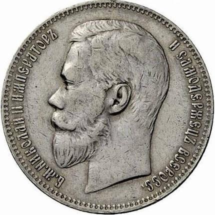 Монеты серебро  (залог-скупка), фото 2